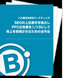 bazubu_cat_image